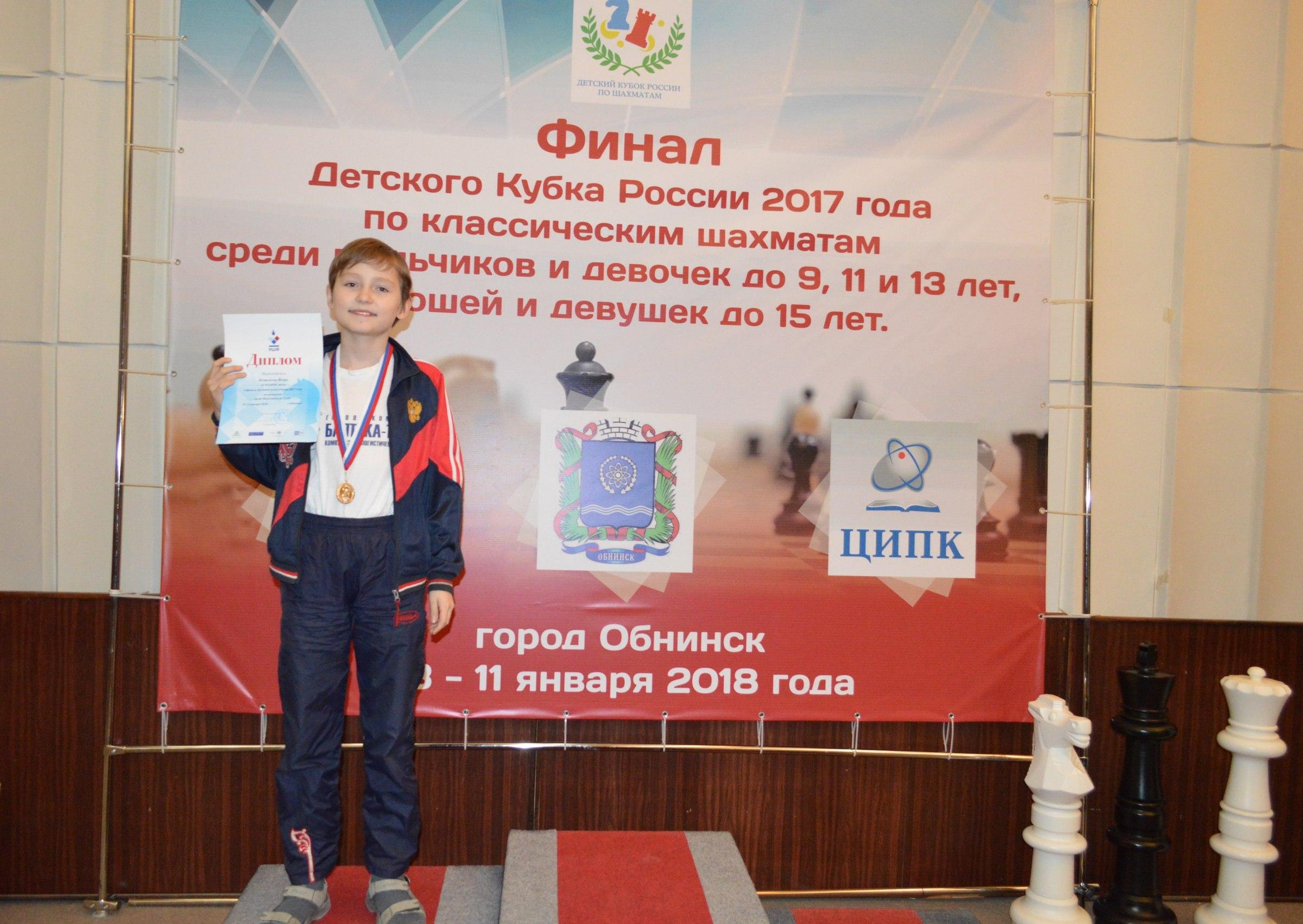 Исмагилов Игорь_ред