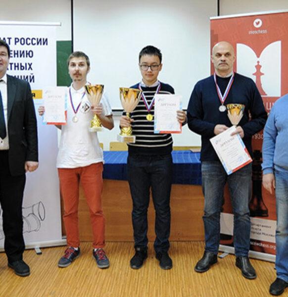 28-й чемпионат России по решению шахматных композиций среди мужчин